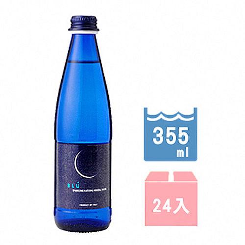 ~Galvanina羅馬之源~氣泡礦泉水~藍月系列 355ml^(24入箱^)