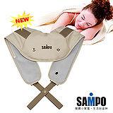 SAMPO聲寶新一代肩頸搥打按摩器(ME-D1003L)