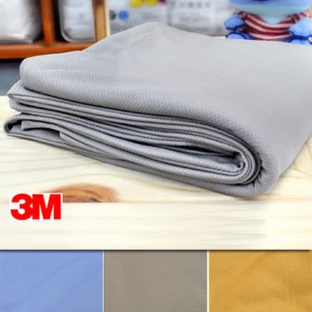 3M吸濕排汗透氣網眼布套.乳膠/記憶/杜邦床墊專用.加大單人