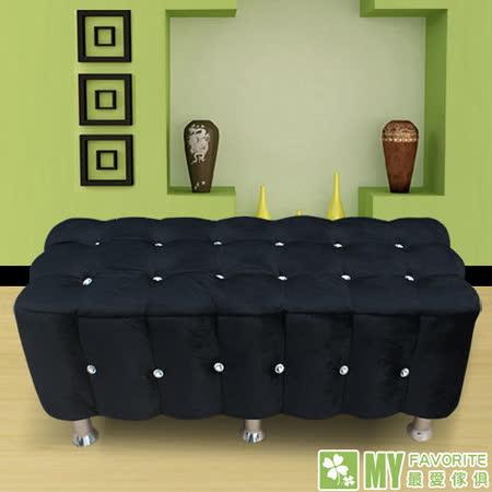 水鑽精靈雙人座小沙發(黑)  矮凳 貴妃椅