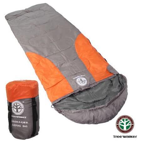 TreeWalker 高級柔軟羊毛睡袋