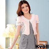 【KVOLL中大尺碼】粉色甜美蕾絲釘珠小外套