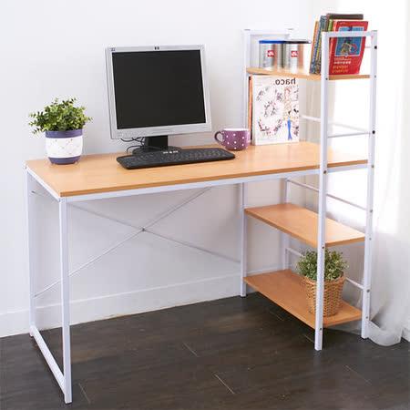 DIY簡單樂活-清新色彩雙向層架電腦桌(2色)