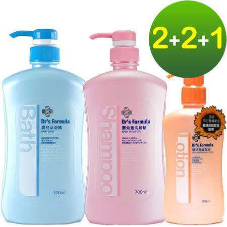 【台塑生醫】嬰幼童洗髮精2瓶+嬰兒沐浴精2瓶+嬰兒潤膚乳液