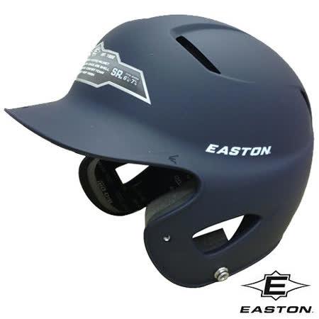 EASTON 進口霧面單色打擊頭盔(深藍)
