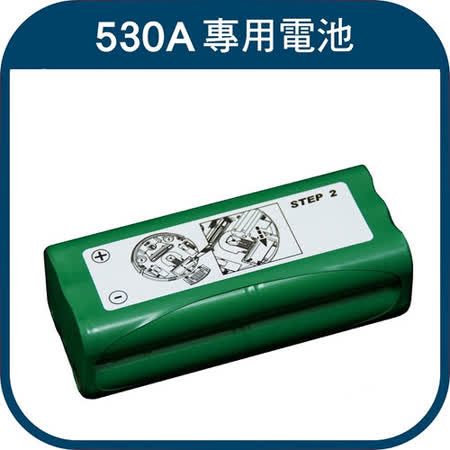 【AGAMA‧周邊耗材】AiBOT RC530A 特規特級鎳氫電池