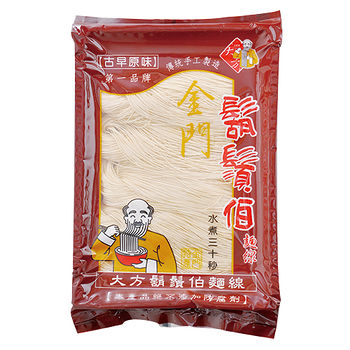 金門大方鬍鬚伯古早味麵線250g