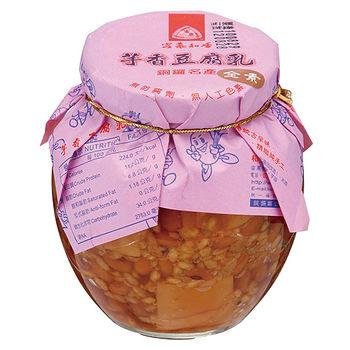 苗栗客農知香芋香豆腐乳340g