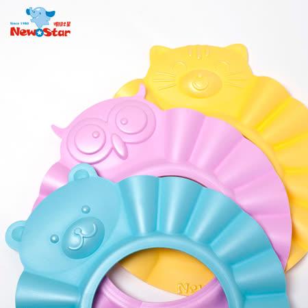 【聖哥-明日之星NewStar】幼兒洗髮帽 快樂洗澡時光 [MIT台灣製造 安心好品質]