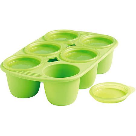 《MASTRAD》6格副食品儲存杯(大綠)