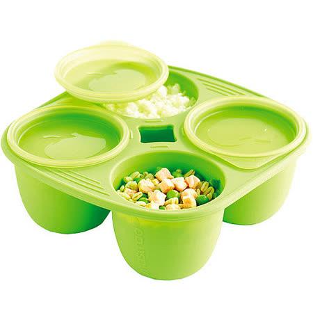 《MASTRAD》4格副食品儲存杯(綠)