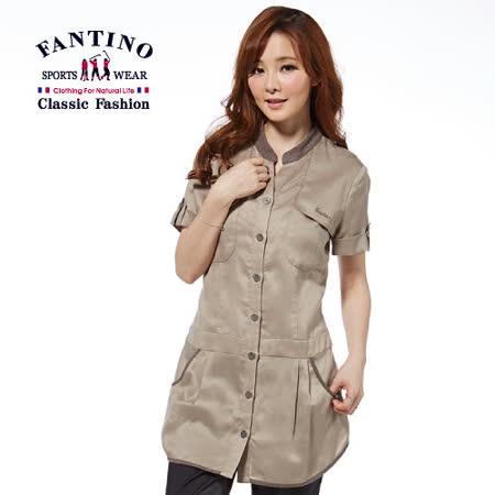 【FANTINO】女款 氣質高雅長版上衣(卡其) 374103