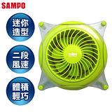 【SAMPO聲寶】5吋造型桌扇(SKS-D1005L)