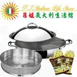 新科技快鍋-頂級中華炒鍋(30cm)+蒸籠