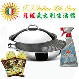 新科技快鍋-頂級中華炒鍋(36cm)+油污清潔劑