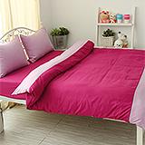 J‧bedtime【愛戀馬卡龍-蔓越莓冰沙】加大四件式防蹣抗菌被套床包組