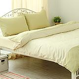 J‧bedtime【愛戀馬卡龍-青蘋果幕斯】雙人四件式防蹣抗菌被套床包組