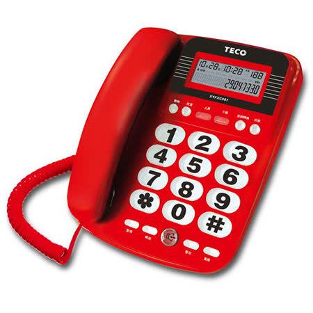 東元TECO-來電顯示有線電話-紅(XYFXC007)