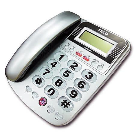 東元TECO-來電顯示有線電話-銀(XYFXC007)