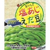 【禎祥食品】外銷日本A級鹽味毛豆(共10包入)