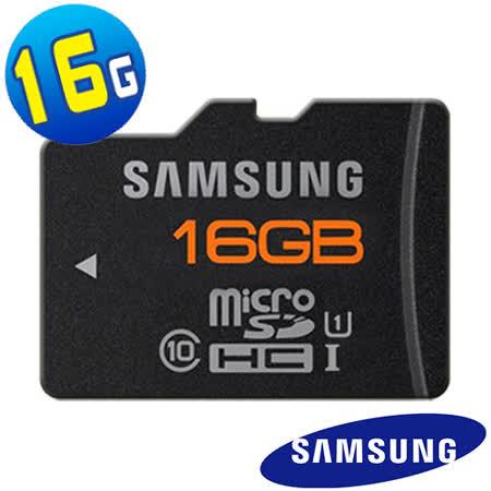 SAMSUNG三星 microSDHC Class10 16GB 高速記憶卡(讀取48mb/s)-加贈SD轉接卡