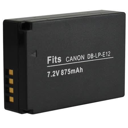 Kamera【佳美能】Canon LP-E12 相機鋰電池