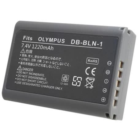 Kamera【佳美能】Olympus BLN-1 相機電池