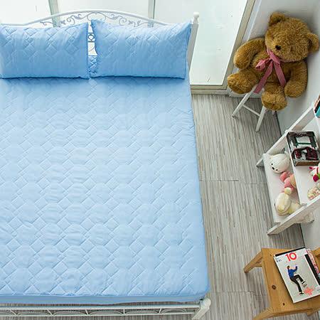 DUPARC【冰淇淋之戀-薄荷藍】雙人防蹣抗菌床包式保潔墊