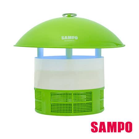 SAMPO聲寶光觸媒吸入式捕蚊燈MLS-W1301CL