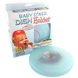 美國Baby Diner Dish Holder寶寶餐具強力吸盤架
