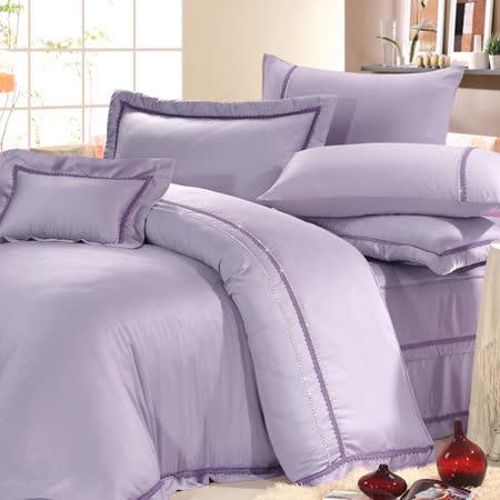 Lily Royal (芋) 天絲 雙人四件式兩用被床包組