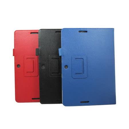 T6荔枝架立Asus MeMO Pad ME301T 平板保護皮套