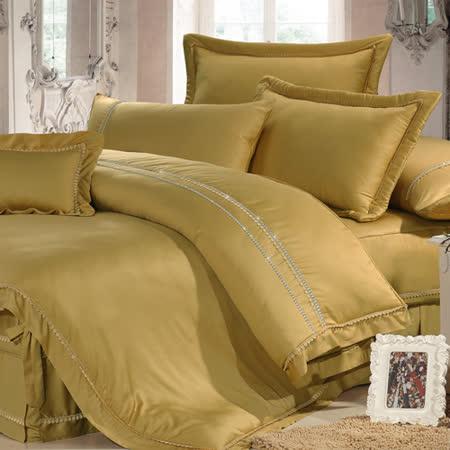 Lily Royal (黃) 天絲 雙人四件式兩用被床包組