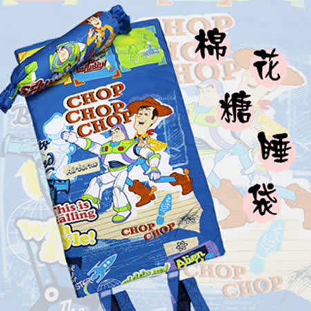 《KOSNEY 》巴斯光年 精梳棉簡易快速收納兒童睡袋組4.5*5尺台灣精製