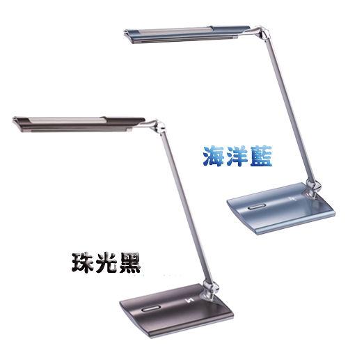 東銘LED高顯檯燈防眩光 (海洋藍/珠光黑) TM-2123
