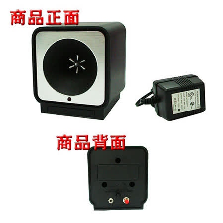 超音波驅鼠蟲器TM-306