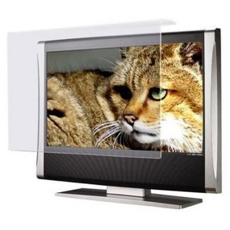 26吋TV用防眩光液晶電視保護鏡