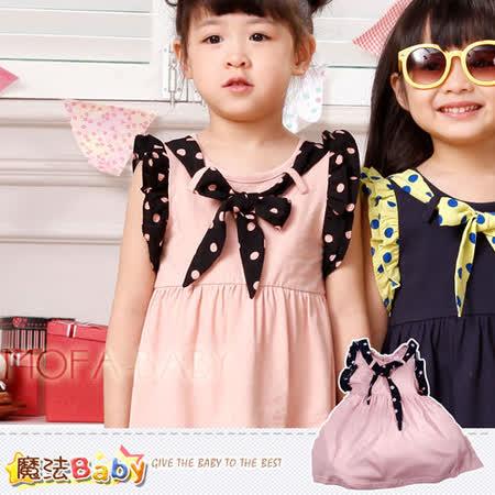 魔法Baby~公主蝴蝶結連身裙/粉紅洋裝~獨家品牌代言波波公主~女童裝~k27709