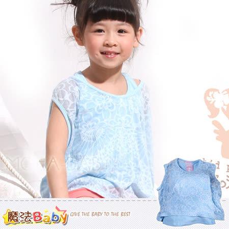 魔法Baby~夏季背心透明罩衫兩件式套T~獨家品牌代言波波公主~女童裝~k27716