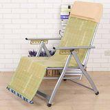 BuyJM 幸福七段式坐臥兩用涼椅