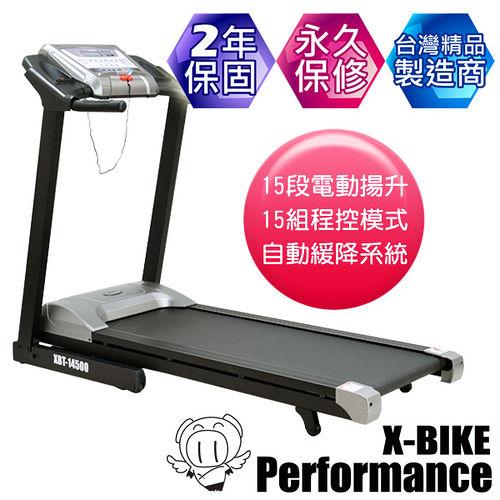 Performance 台灣精sogo 開門 時間品 X-BIKE XBT-14500 自動揚升電動跑步機
