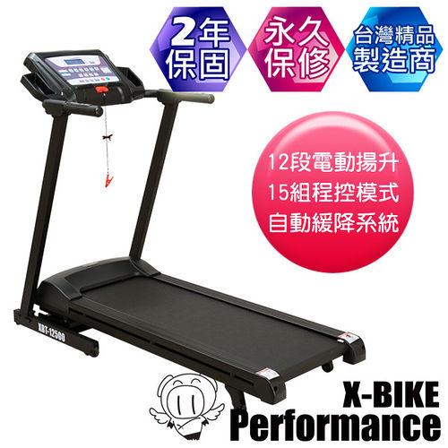 Performance 台灣精品板橋 遠 百 美食 X-BIKE XBT-12500 自動揚升電動跑步機