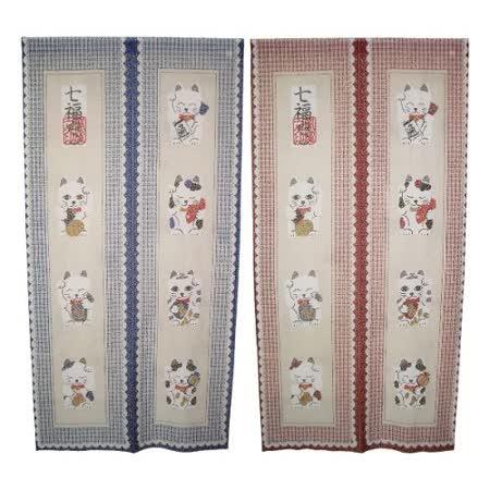 日式福貓針織長門簾-藍/紅二入組86x170cm(YSJ853)