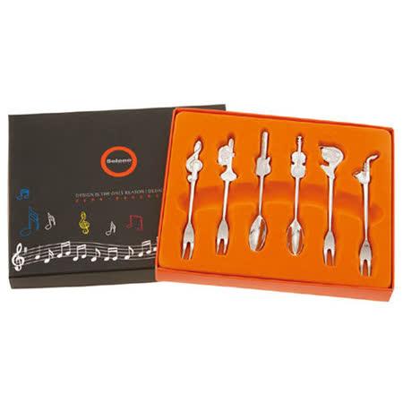 Selene六件式樂器湯叉組TJ6-2716