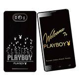 Playboy PB-S8 6吋 雙核心Android4.1 雙卡雙待智慧型手機