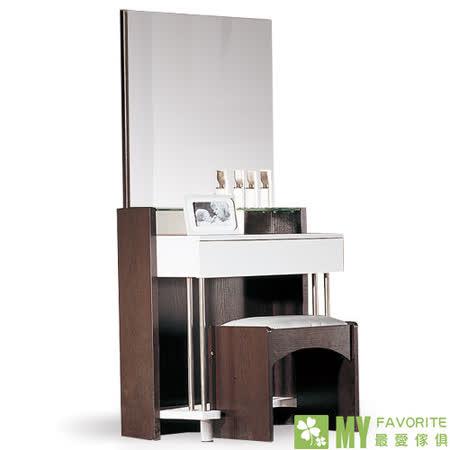 最愛傢俱 《北歐風情》鐵刀木色 化妝鏡台組(含椅)