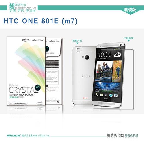 NILLKIN HTC ONE 801E (M7) 超清防指紋保護貼(含鏡頭貼套裝版)