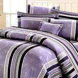 《KOSNEY 曲線動人藍 》加大100%活性精梳棉六件式床罩組台灣製