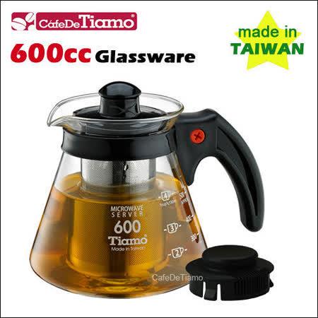 Tiamo 兩用耐熱玻璃壺-附不鏽鋼濾網 600cc (黑色) HG2216BK