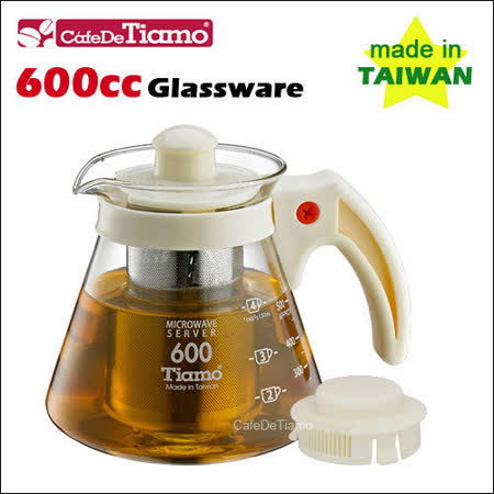 Tiamo 兩用耐熱玻璃壺-附不鏽鋼濾網 600cc (白色) HG2216W
